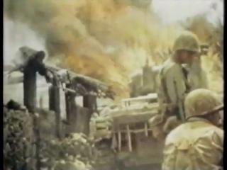 Битва за Окинаву часть 3.